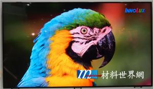 圖五、傑出產品獎—群創光電65吋高色彩飽和4K2K液晶電視面板