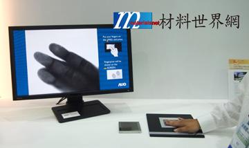 圖六、卓越技術獎—友達光電4.3吋指紋掃描技術