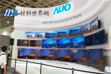 圖十七、友達光電展出的 UHD 4K曲面LCD TV Display