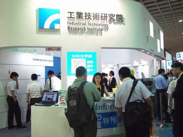 2012年光電展於6月19日起一連三天在台北世貿中心南港展覽館正式展開
