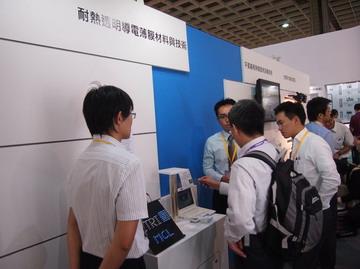 工研院材化所在這次展覽中推出「耐熱透明導電薄膜材料技術」