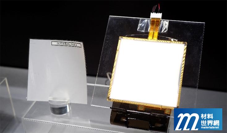 圖十七、五洋紙工展出之應用於光電顯示之膜材技術