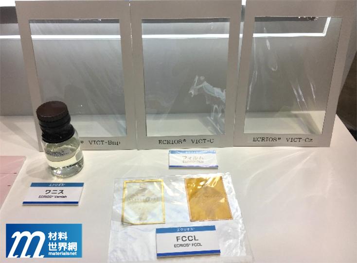 圖九、三井化學展示的高性能高分子產品