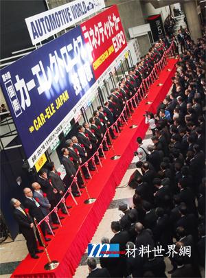 圖二、Light-tech Japan 2017開幕剪綵,現場人潮洶湧,熱鬧滾滾