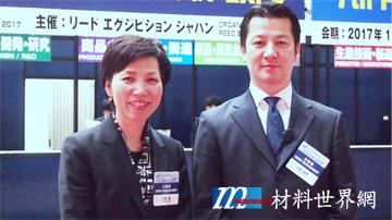 圖十七、Reed 公司展會事務局長Yuhi Maezono(右)與第一事業部次長大道雪(左)歡迎大家到日本看展