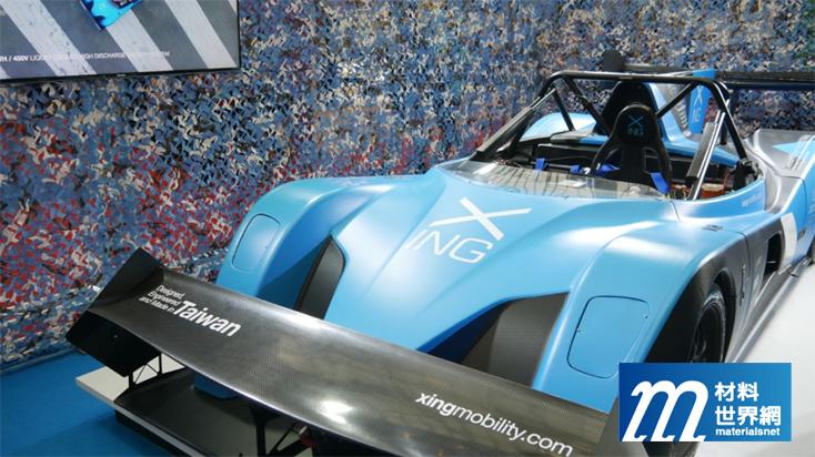 圖二、行競科技推出台灣第一輛純電動賽車