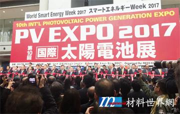 圖一、Smart Energy Week 2017在包含多國大使在內的50位產官學研領袖共同剪綵下,揭開序幕