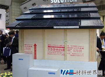 圖一、KANEKA的零耗能屋模型