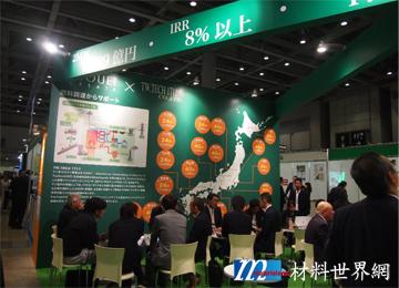 圖十一、生質能發電議題相當受到關注,參展廠商攤位呈現滿座