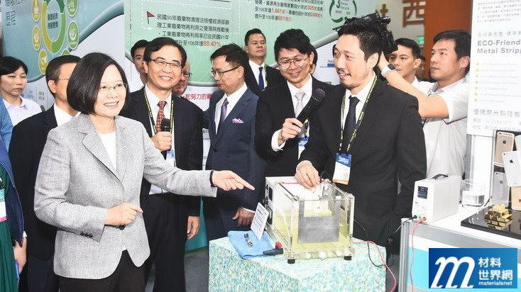 圖二、優勝奈米以完全無毒的製程回收金屬,獲得蔡總統的關注