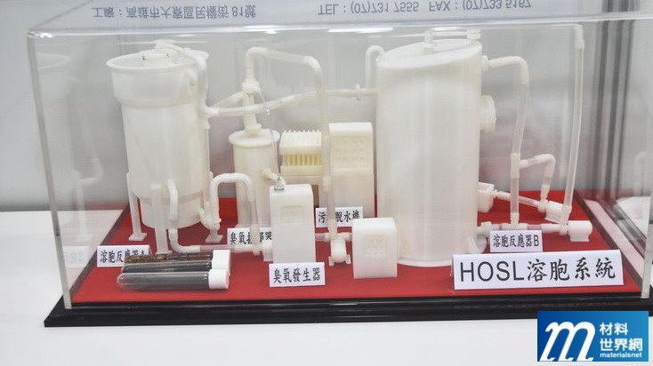 圖五、HOSL技術可有效降低汙泥量,並將汙泥轉換為吸油介質再利用