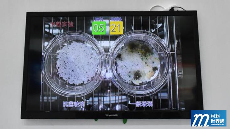 圖四、科立視利用奈米材料與離子交換技術製作抗菌玻璃,抗菌率達99.9999%