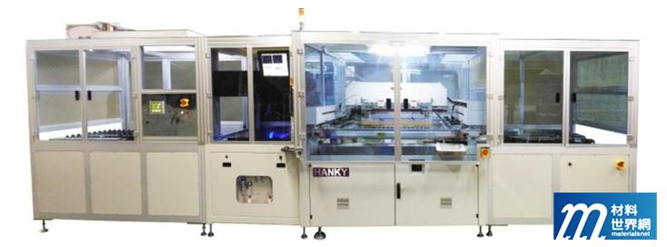 圖八、台灣恒基展出全自動光電玻璃印刷、曲面玻璃印刷設備