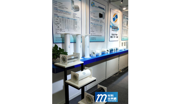 圖九、泓溢薄膜展出多種特殊功能BOPET,並可依需求生產客製產品