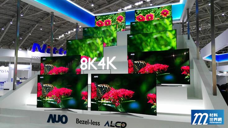 圖二、友達展出85吋8K4K全平面無邊框ALCD液晶電視面板