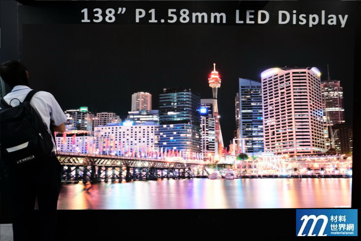 圖廿、宏齊138吋LED Display