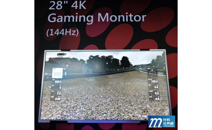 圖九、28.4吋電競顯示器