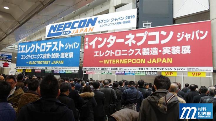 圖二、眾多海內外人士前來參與這場國際年度產業盛會