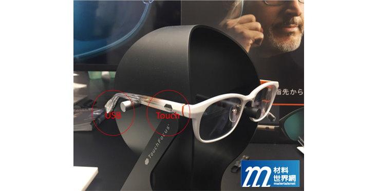 圖二十六、三井化學現場展示的Touch Focus眼鏡