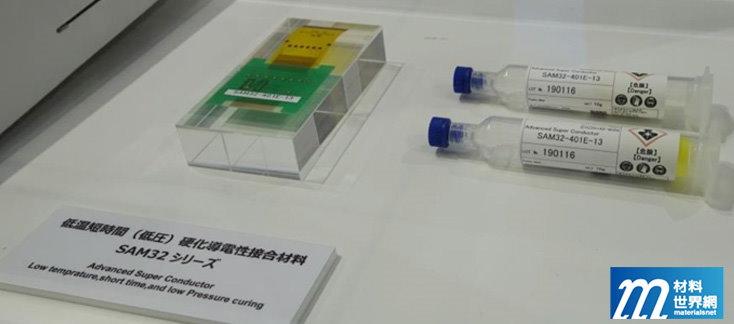 圖十、Tamura 異方性導電膠