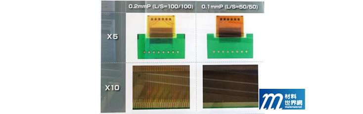 圖十一、Tamura 異方性導電膠FOB貼合情況
