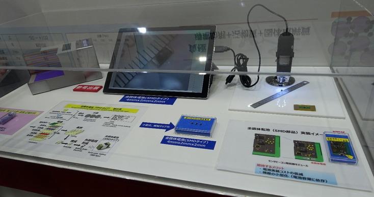 圖五、FDK展示的超小型全固態電池(SMD Type)