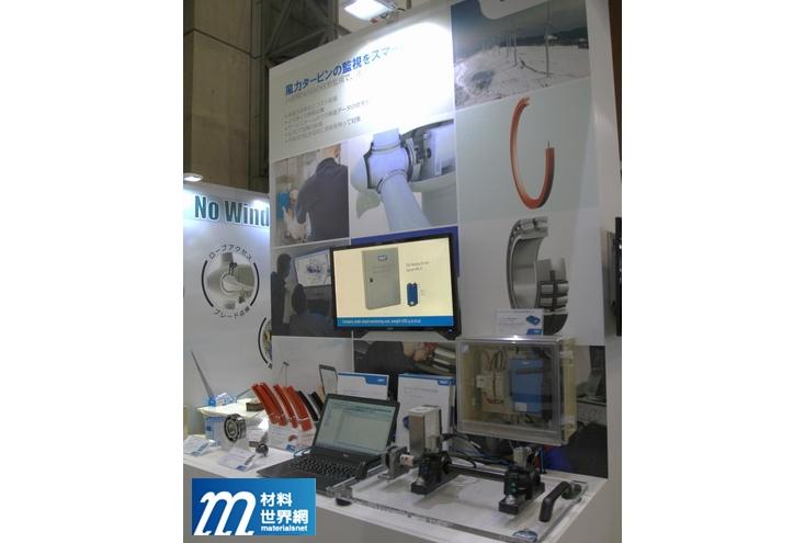 圖十、SKF展示風力機遠端狀態監控系統CMS裝置,可應用於風力機預知保養