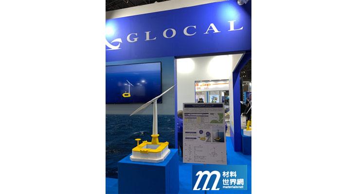 圖十九、日立造船展示日本第一艘駁船式浮式海上風力發電系統示範機
