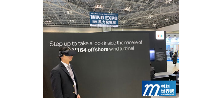圖廿二、MHI Vestas 將風力機艙上平台搬至展場,透過虛擬實境讓民眾體驗風力機狀態