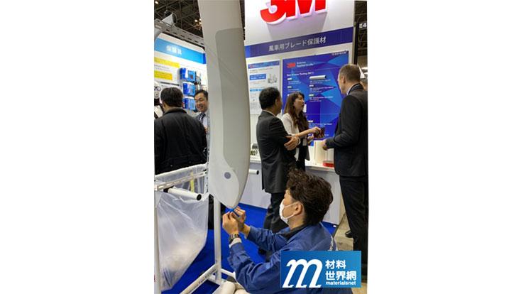 圖廿三、3M展示首創風力機葉片保護貼膜