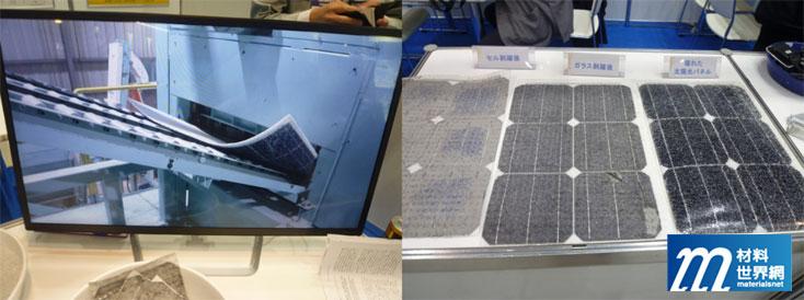 圖三、廢玻璃回收事業協同組合的模組分離後部品外觀