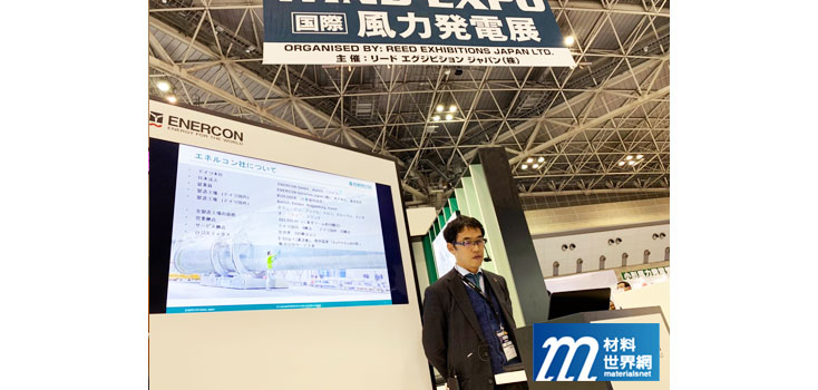 圖十、Enercon展現風力機製造與全球市場分佈狀況及實力
