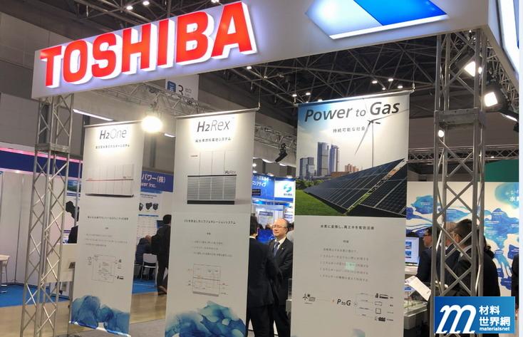 圖廿四、TOSHIBA的實驗場域認證介紹