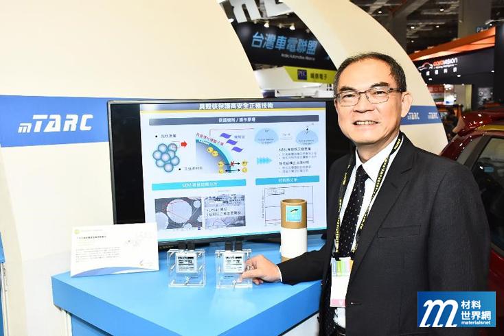 圖五、工研院材料與化工研究所李宗銘所長說明高能量鋰金屬固態電池技術,其能量密度可達350 Wh/kg,超過既有品一倍