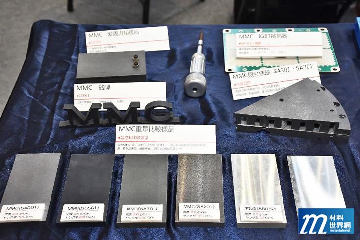 圖六、日本精密陶瓷展出一系列MMC材料,用於半導體、液晶製造設備,以及各類散熱用途