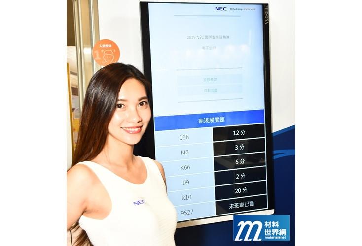 圖六、NEC人臉辨識系統與電子站牌結合,能迅速判別乘車者身分,進行電子錢包餘額與自動加值等功能