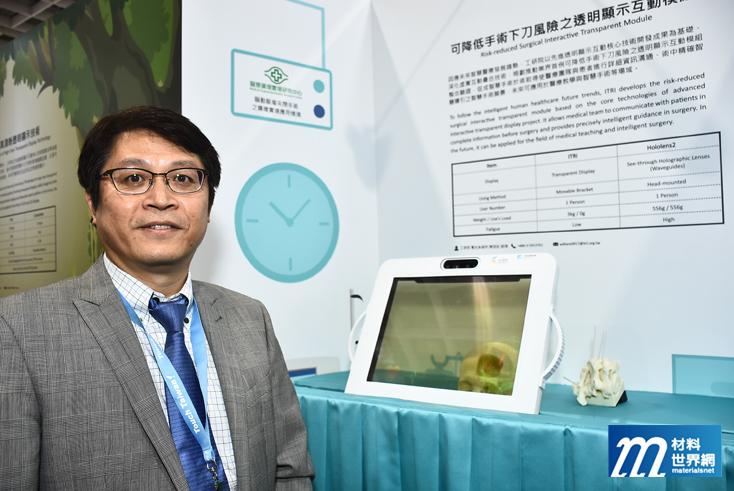 圖三、長庚醫院神經外科系主任吳杰才說明透明顯示器在醫療上的應用,可避免醫師分心與降低下刀角度失誤