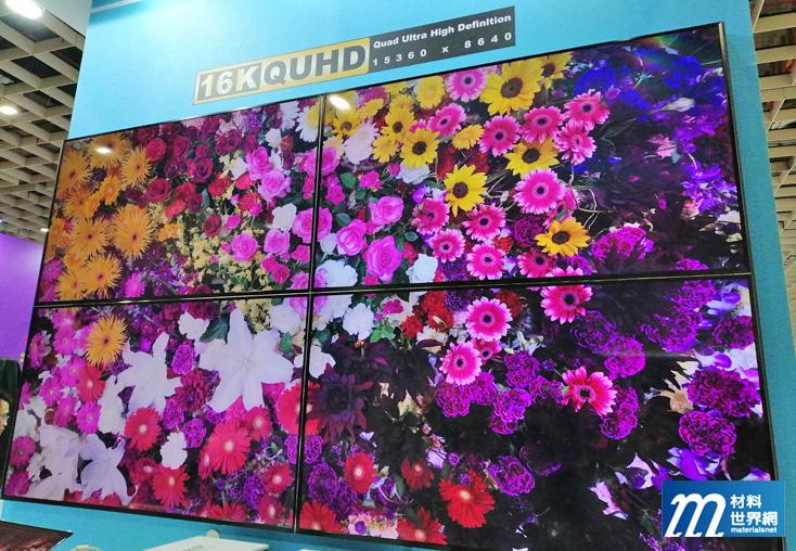 圖十一、致茂16K電視牆