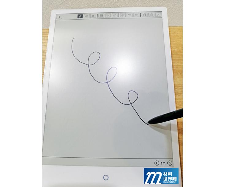 圖十七、元太10.3吋電子紙平板