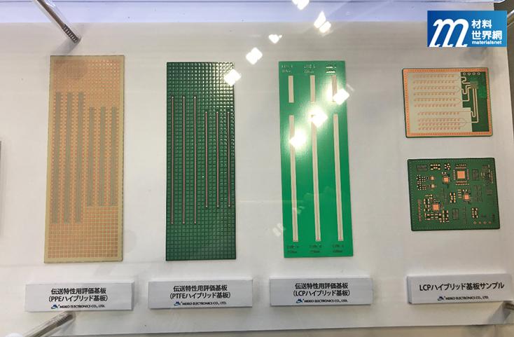 圖六、 Meiko推出三種高頻用基板材料,分別具低訊號損耗與易加工等特性