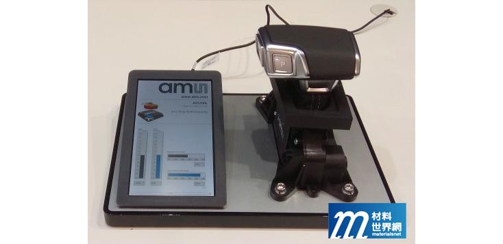 圖十八、AMS展出應用於車輛排檔的定位感測器及顯示介面