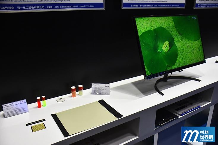 圖五、利用量子點製作之顯示器,色彩飽和度超過現行產品2倍