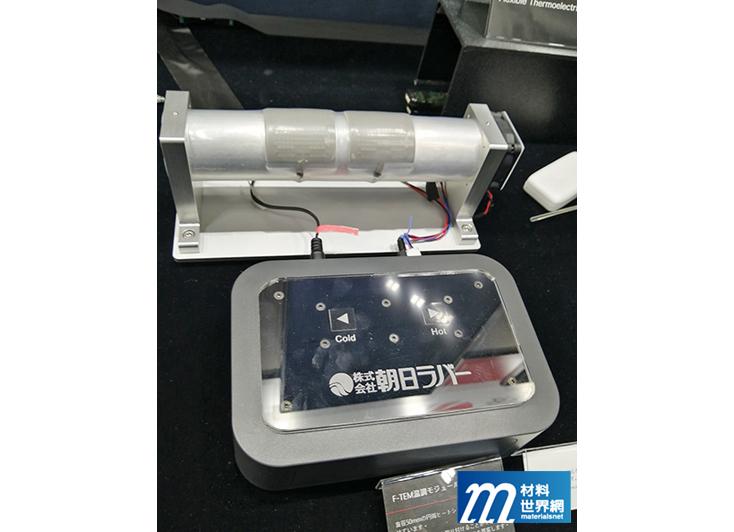 圖二十五、朝日橡膠展出能夠調控溫度的矽膠模組