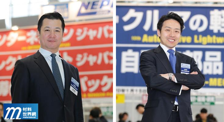 圖二十六、NEPCON JAPAN 展會事務局長前薗雄飛、AUTOMOTIVE WORLD事務局長早田匡希