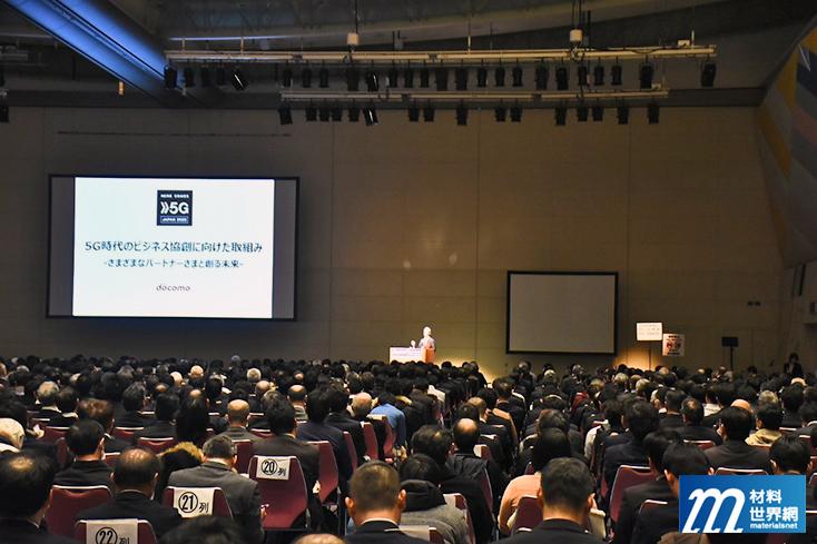 圖二、NEPCON 2020舉辦多場5G相關研討會,均吸引大批聽眾