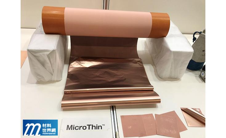 圖十四、超薄型5G/IoT基板用銅箔,具精準對位及良好接著力