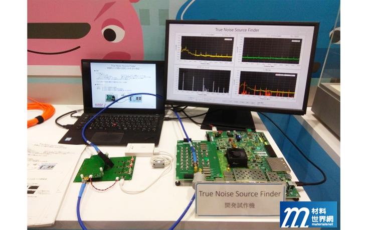 圖二十六、Denso展出電磁相容EMC量測設備,有助於加速高頻電路設計
