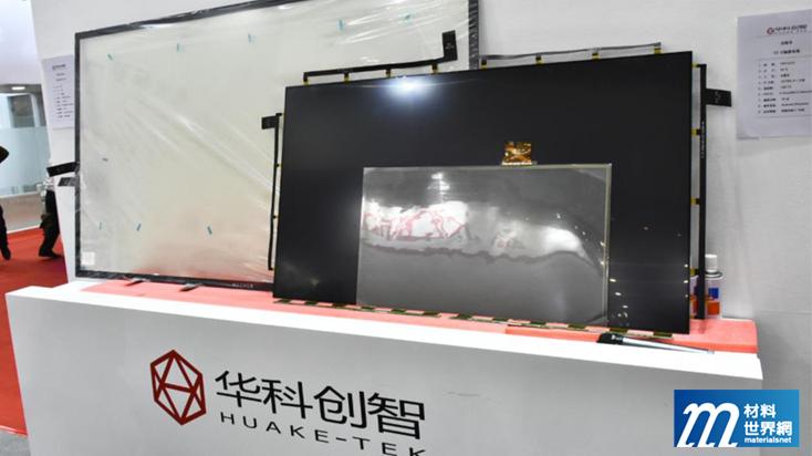 圖六、華科創智利用奈米銀製作超大尺寸觸控模組,已穩定量產86吋產品