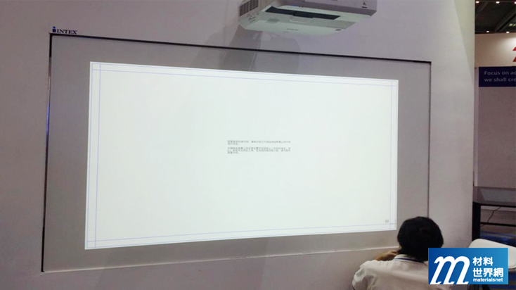 圖九、明達光電展示投影機與觸控面板搭配的解決方案