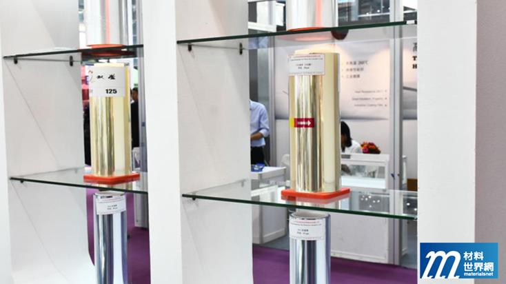 圖六、双星彩塑為中國最大PET膜廠,展出建築、顯示、觸控等不同領域膜材